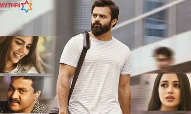 Chitralahari First Weekend Collections