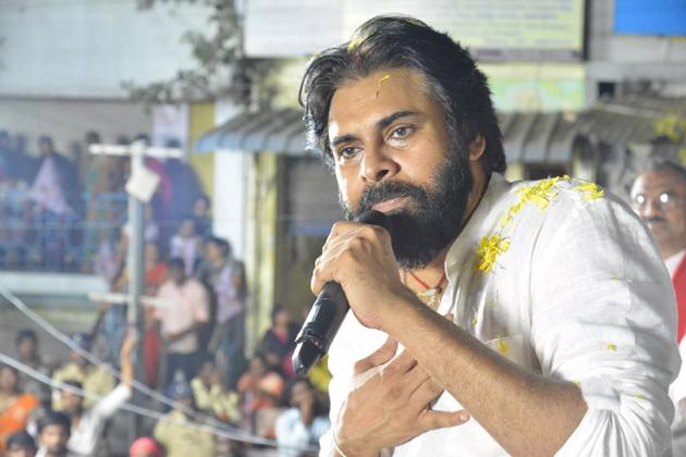 Pawan kalyan Concentrates on About Telangana Politics