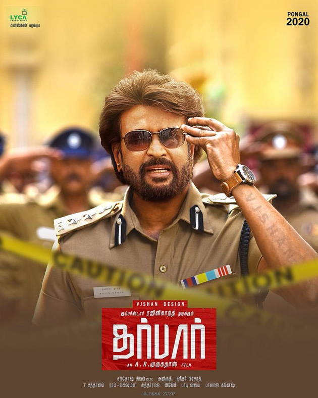 Rajinikanth Another Poster from Darbar Movie