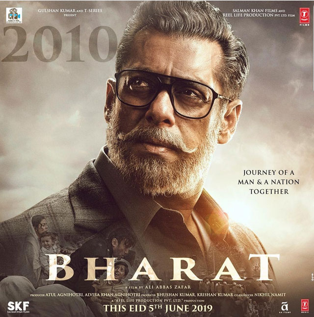 Salman Khan Bharat Movie First Look Poster
