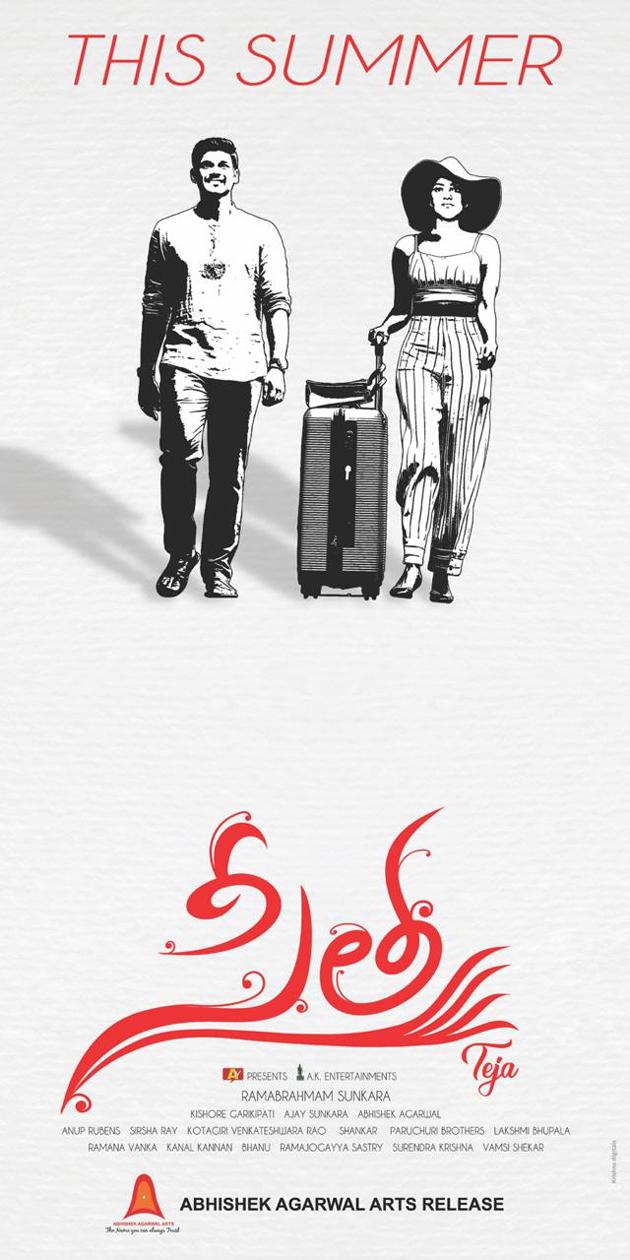 Sita Movie Business Closed