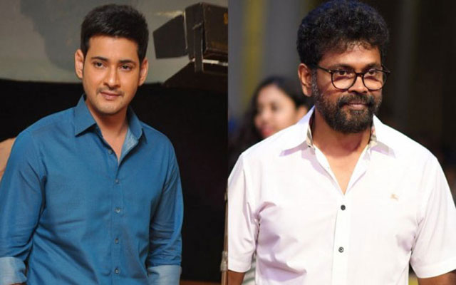 Will Sukumar Come For Maharshi Pre Release Event