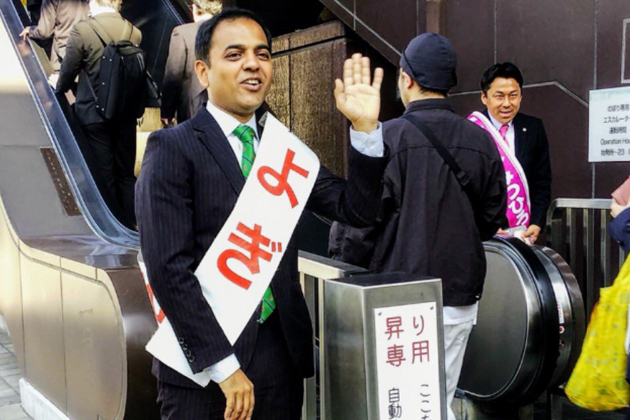Yogi - First Indian To Win Election In Japan!