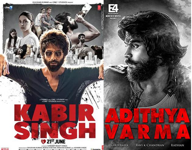 Aditya Varma Vs Kabir Singh movies