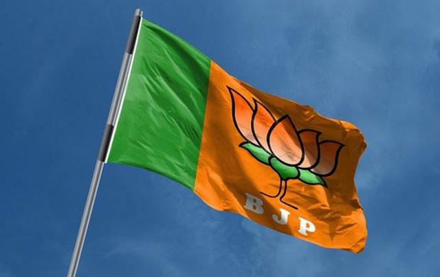 BJP Danger Bells To Congress And TRS