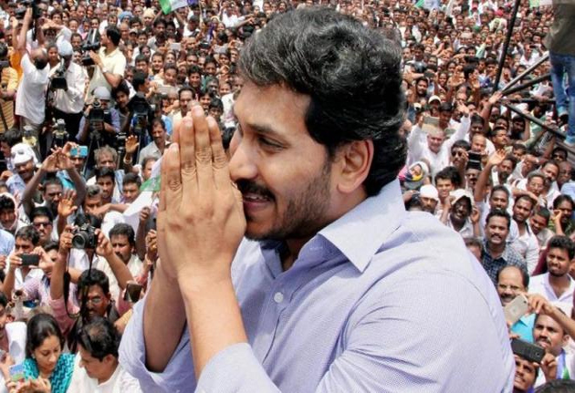 Jagan House Filled with Full Crowd