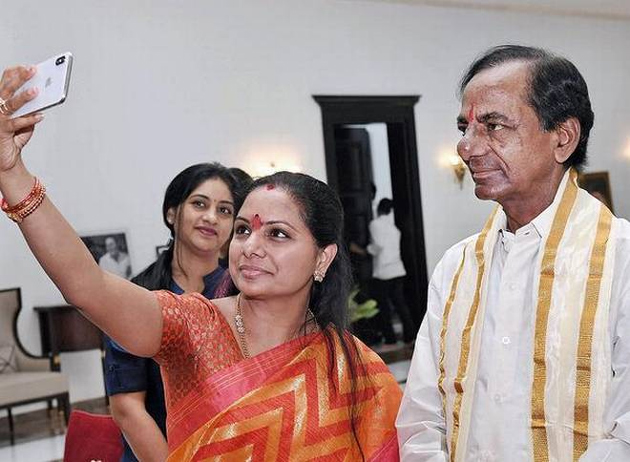 KCR Wants to Kavitha To Contest From huzurnagar Bypolls