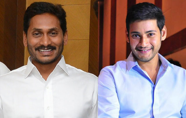 Mahesh Babu Tweet To YS Jagan For Winning In 2019 Elections