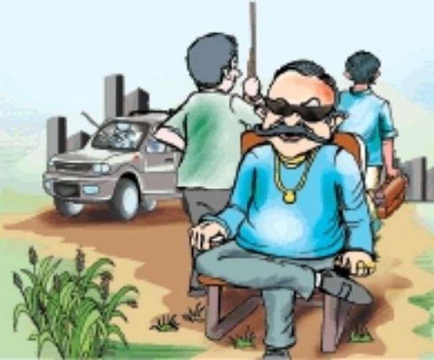 New Naeem In Telangana