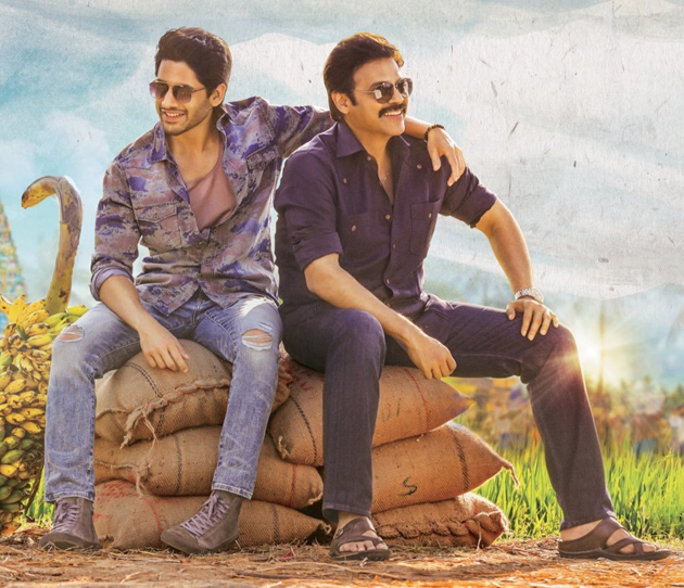 Venkatesh and Naga chaitanya Venkymama Movie Business