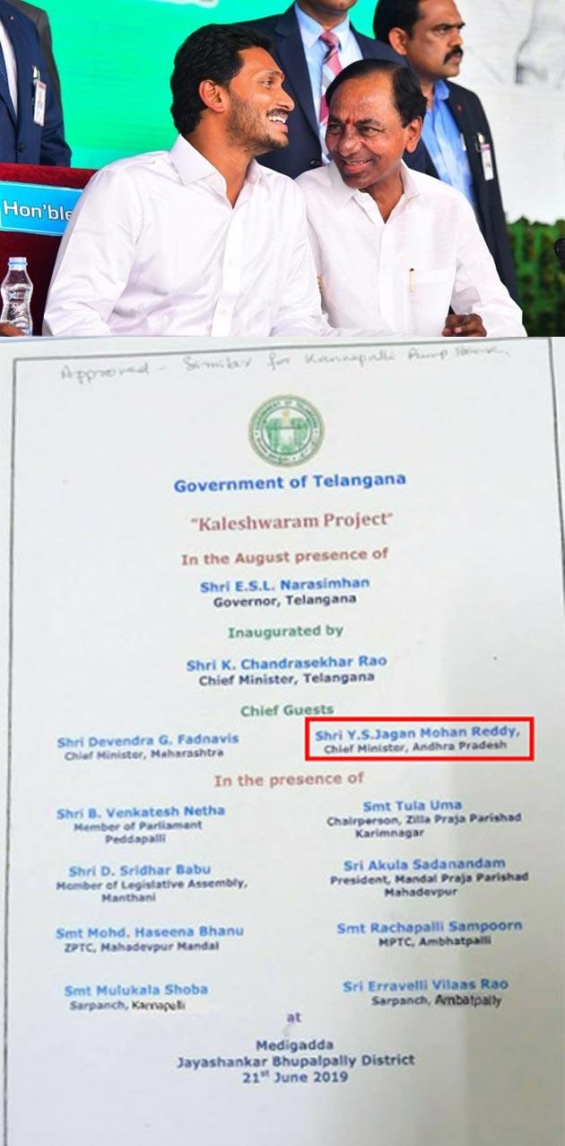 Jagan Gets Appreciation From Telangana Govt