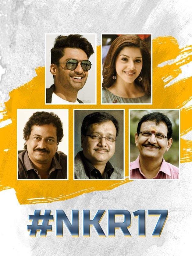 Nandamuri Kalyan Ram #NK17 Movie Announced