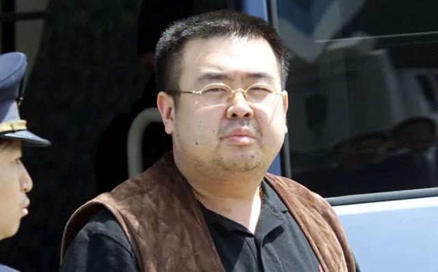 North Korean President Kim Jong Un Slain Half Brother Accused Of Being A Spy