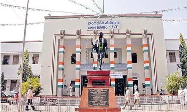 Vasthu Problems is Reason For Telangana Congress Party Facing Problems