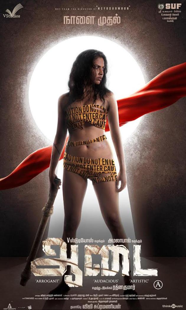 Amala Paul In Aame Movie