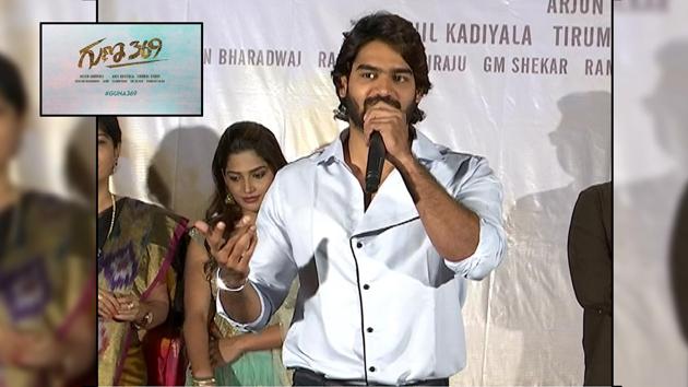 Kartikeya gets a chance in Geetha Arts