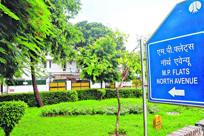 Delhi MP Quarters