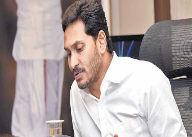 Jagan Strategy On about Reverse Tendering