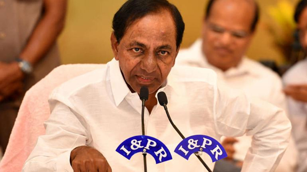 KCR on About Cabinet Posts for KTR and Harish Rao