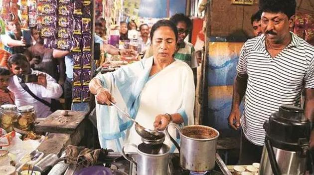 Mamata Banerjee was seen making tea At A Village