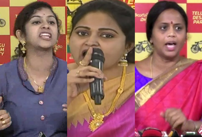 TDP Lady Fired Brands Jumping into BJP!
