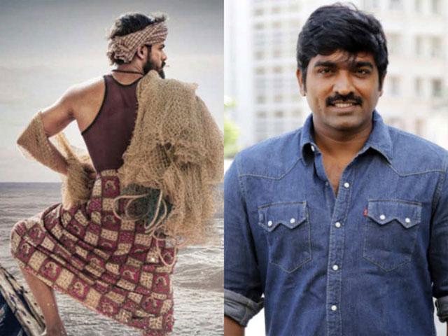 Vijay Sethupathi Joins Uppena Movie Shooting