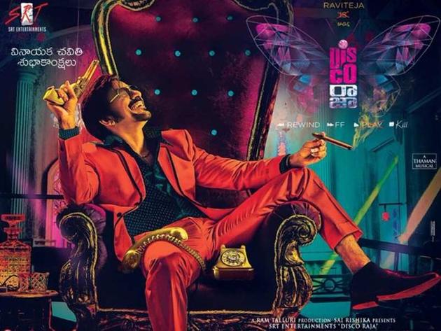 Action Sequence in Ravi Teja Disco Raja Movie