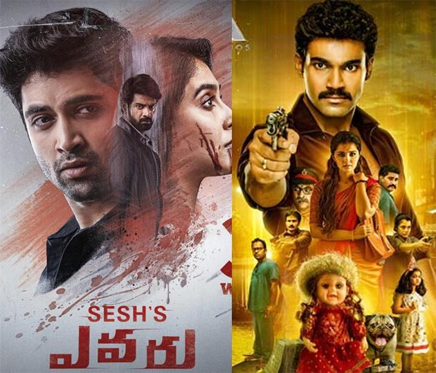 Evaru and Rakshasudu Movie Closing Collections