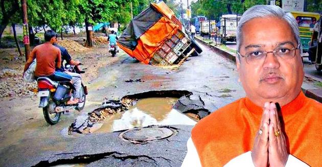Good roads cause accidents: Karnataka deputy CM Govind Karjol