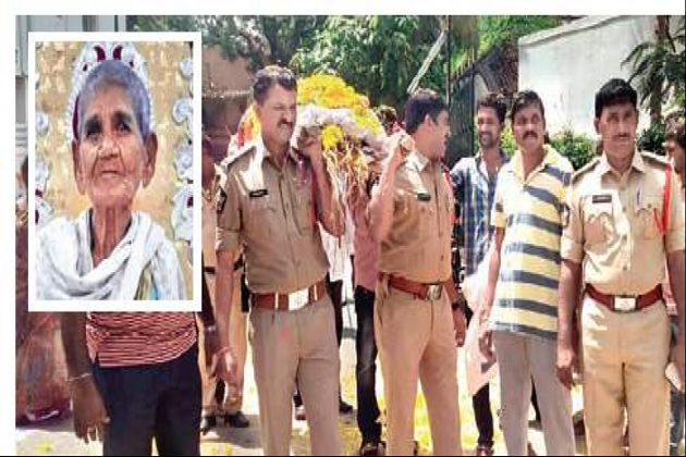 Guntur cops bid final farewell to woman who served them for 40 yrs