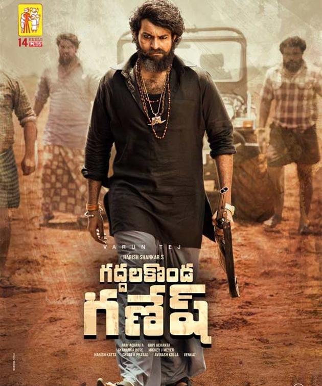 Harish Shankar on About To Change Valmiki Movie Title as Gaddalakonda Ganesh