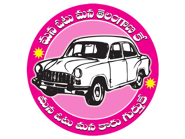 Internal Fights Between TRS Leaders In TRS Party