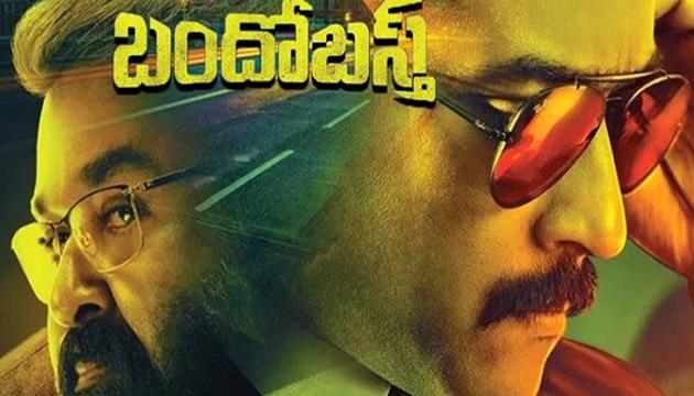 No Promotions for Suriya Bandobasth Movie in Telugu