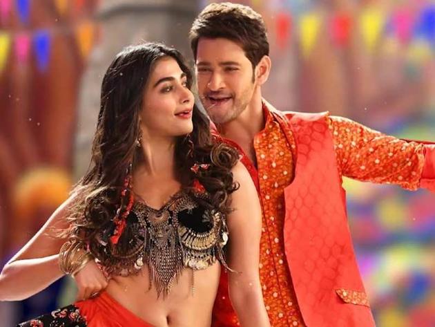 Pooja Hegde Item Song In Mahesh babu Sarileru Neekevvaru Movie