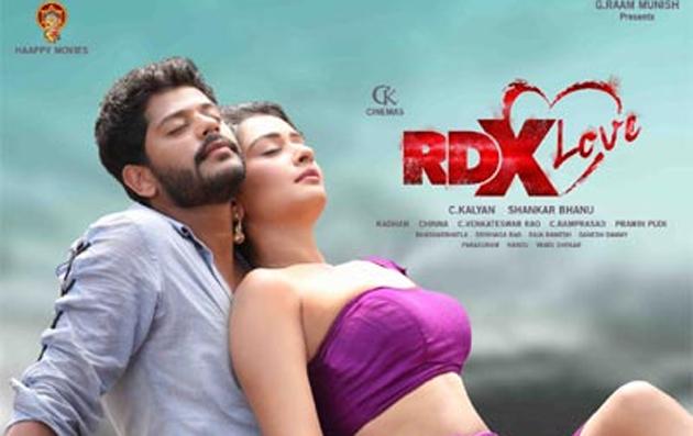 RDX Love Movie
