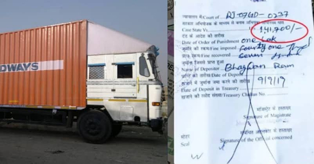 Rajasthan Truck Driver Fined Rs 1.41 Lakh In Delhi for overloading