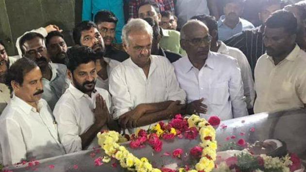 Revanth Reddy Visits NTR Trust Bhawan