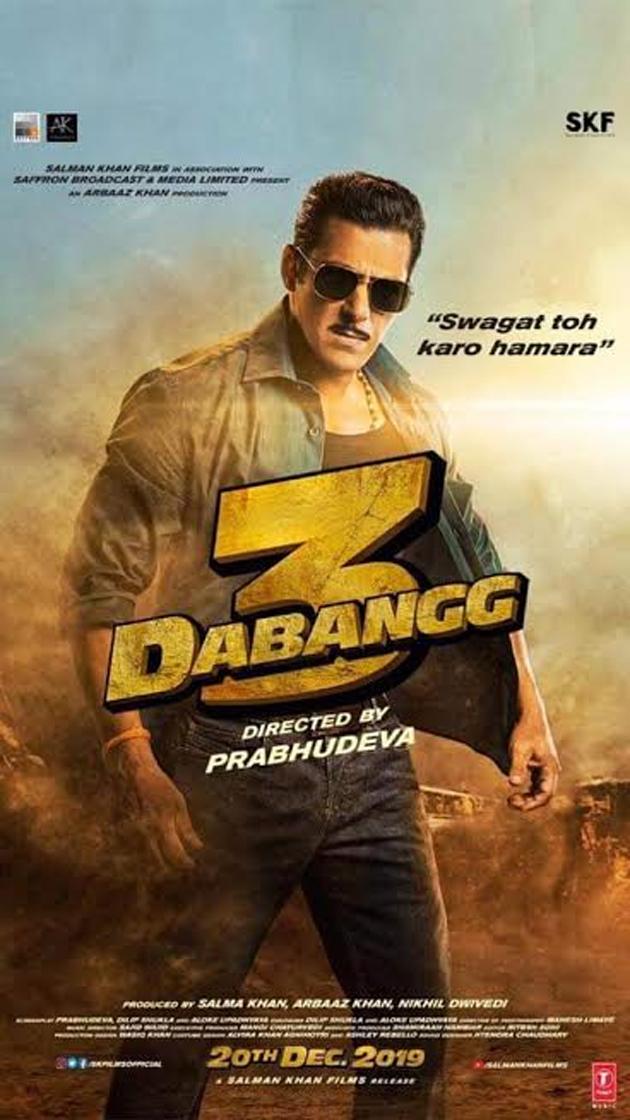 Salman Khan Dabangg 3 Official Motion Poster