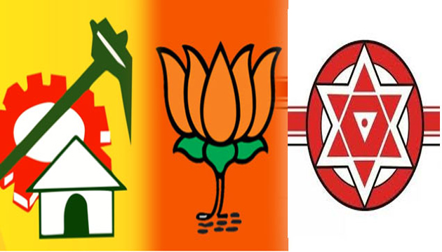 TDP Ready to Alliance with Janasena and BJP