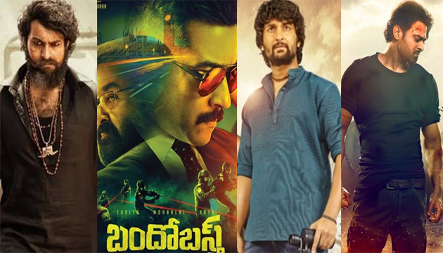 Telugu Cinems Run Time