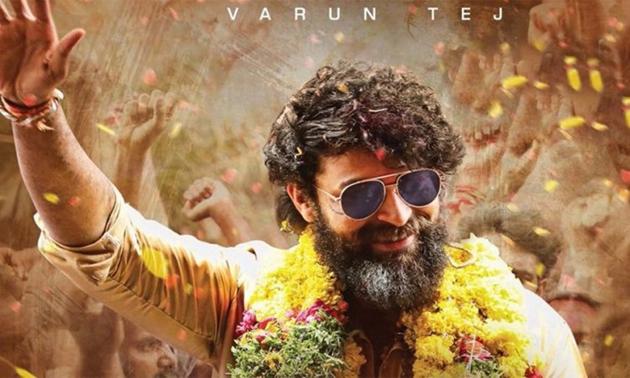 Varun Tej Gaddalakonda Ganesh Runs With Positive Buzz