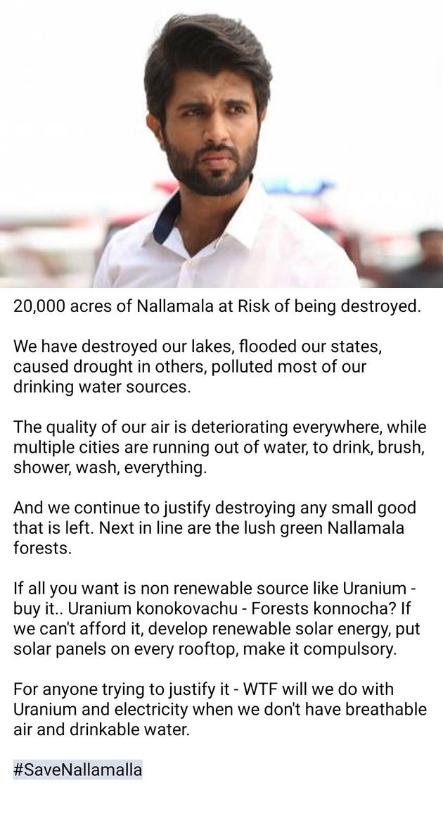 Vijay Deverakonda #SaveNallamalaForest