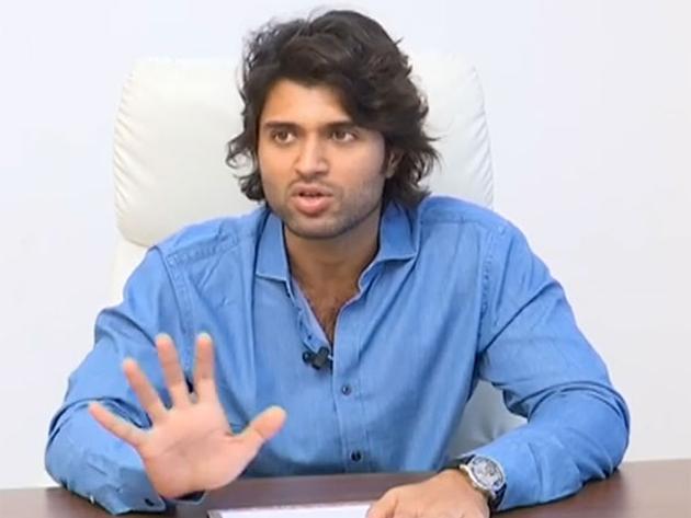 Vijay Deverakonda Says Thanks to Janasena congress and TRS Party over #SaveNallamala