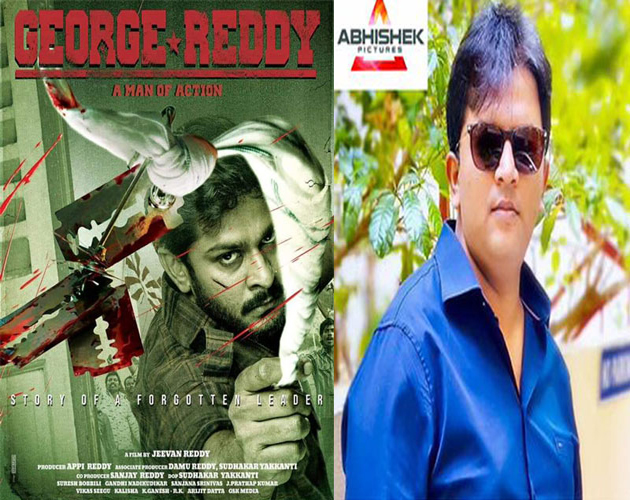 Abhishek Nama Acquires George Reddy