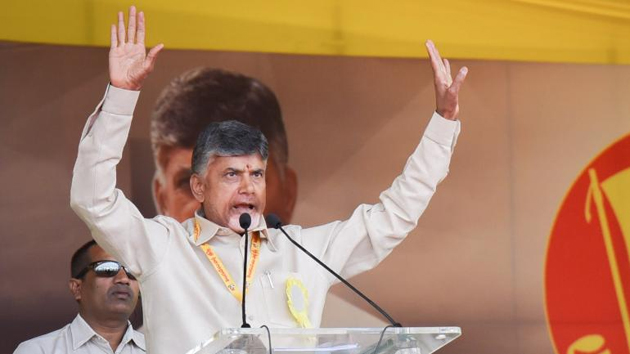 Chandrababu Naidu Targets Congress Party