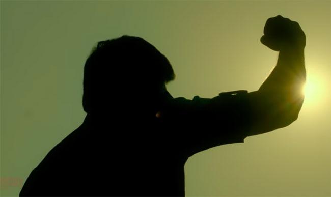 George Reddy Trailer