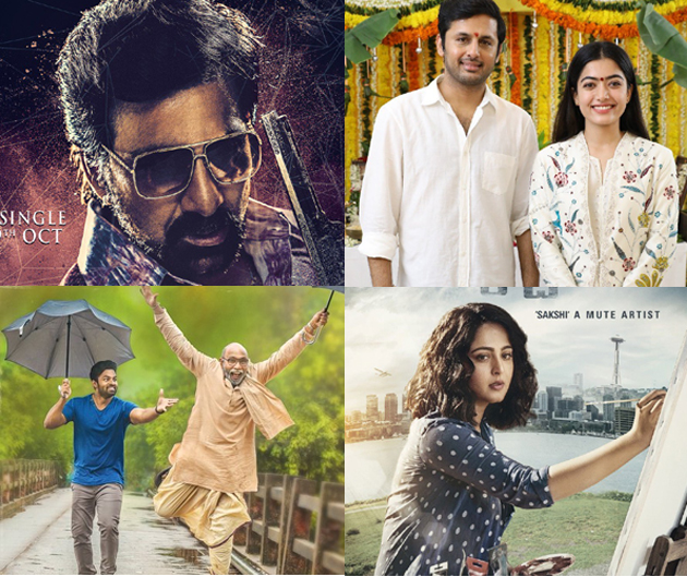Huge Demand for December 21st and 22nd Dates in Telugu Film Industry
