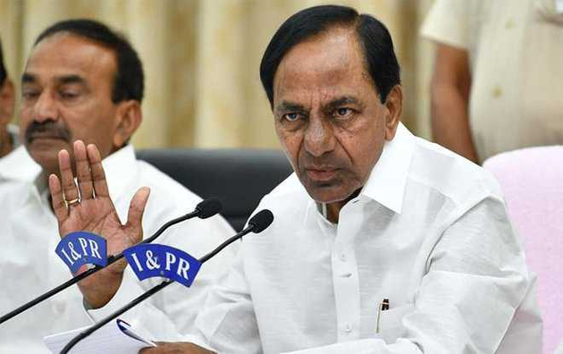 KCR on about TS RTC Emplyees Strike