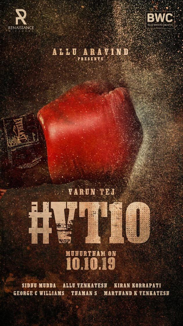 Varun Tej As Boxer in His upcoming Film