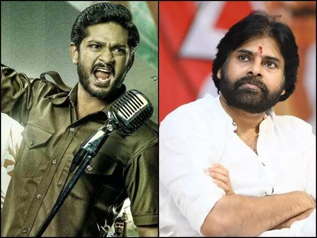 'George Reddy' team using Pawan for promotions